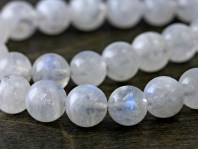 Бусина круглая, шарик гладкий-лунный камень натуральный (семейство кварцевых с эффектом перелива), цвет-белый полупрозрачный,