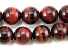 Бусинаполированная–бычий глаз (петерсит натуральный)Цвет-красно-коричневый, с отливом