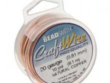 Проволока Craft Wire. За 40 yrd (36.5 м)