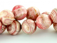 Бусины круглые11-11.5мм.гладкие, каменьнатуральный-родохрозитЦветтеплый,приглушенно-розовый