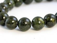 Бусины–змеевик (серпентин)натуральный Цвет-: зеленый с характерной окраской