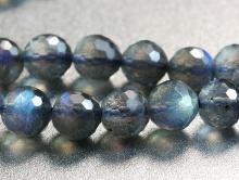 Бусина огранённый бриолет, камень-аметист натуральный, ручная огранка. Размер-8х6 (+-0,5) вн. отв. 0,4 мм.