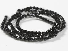 Бусины шарики круглой формы, огранённые, натуральный камень–шпинель черная.Цвет-черный