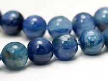 Бусина шарик из натурального кианита. Цвет-красивый сине-голубой