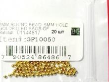 Бусина 2 мм. шарик Голд-филд. Покрытие износостойкое -Голд-филд (до 10% золота).