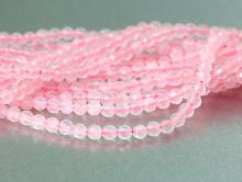 Нить бусин, формамелкий шарик, гранённый,камень-кварц розовый натуральный сорт 1, цвет-нежный розовый полупрозрачный,