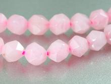 Бусина- огранённый ромб, камень натуральный-розовый кварц, цвет- розовый, полупрозрачный, ближе к мутному.