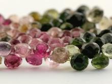 Бусины огранённые формы маленьких луковок, камень натуральный турмалин, цвет микс-розовый и зеленый, разной тональности, прозрачный,