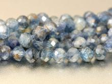 Бусина гранёный шарик из натурального камня-кианит, размер–5 (+-0.1) мм. внутреннее отверстие 0.6 мм. Цена за -1 шт. Цвет-холодный голубой (2 тона: светлый и потемнее),