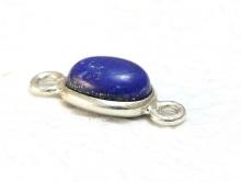 Коннектор серебряный с кабошоном из натурального лазурита.Вставка-кабошон полированный, камень овальной формы, цвет синий.