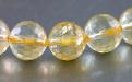 """усина граненая, камень-цитрин природный,цвет-золотисто-желтый, иногда могут попадаться внутренние трешинки, огранка """"соты""""."""