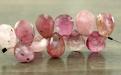 Бусина огранённая форма лепесток, камень-турмалин натуральный, цвет-розовый  (2 тона),