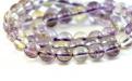 Бусины–полированный шар, камень-аметриннатуральный природный, Цвет-светлый сиреневый с золотистым, прозрачный, чистый