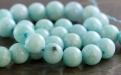 Нить бусин, форма шарик гладкий, камень-амазонит