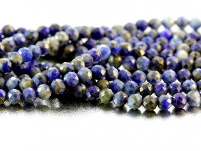 Бусина круглая огранённая мелкая-камень натуральный природный лазурит,цвет-приглушенныйсиний с белыми и пиритовыми включениями,