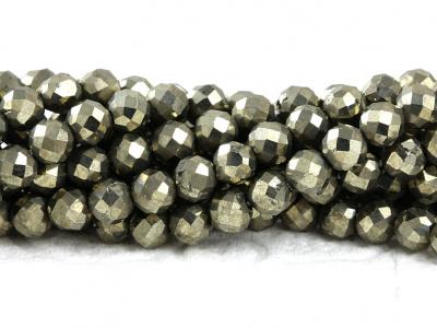 Бусины шарики огранённые, камень–пирит натуральный, цвет-темно-серый с характерным желтоватым блеском,
