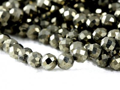 Бусины шарики огранённые, камень–пирит натуральный, цвет-темно-серый с характернымметаллическим желтоватым блеском,